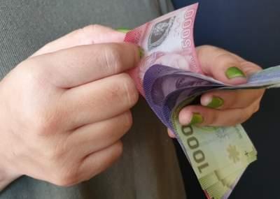 Entérate con tu RUT si eres 1 de los más de 100 mil chilenos que tiene beneficios del Estado sin cobrar 2